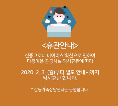 KakaoTalk_20200204_093852122.png